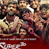 Super 30 | new latest july 2019 Bollywood Movie | Hrithick Roshan and mrunal Thakul