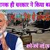 lockdown news update today hindi:  तो क्या संपुर्ण देश में एक बार फिर से लगे गा lockdown ..