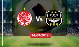 مشاهدة مباراة وفاق سطيف و الوداد البيضاوي بث مباشر ربع نهائي دوري ابطال افريقيا