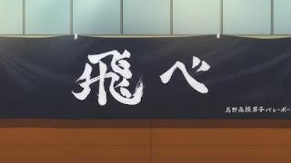 ハイキュー!! アニメ 3期1話 | 烏野高校 横断幕 | Karasuno vs Shiratorizawa | HAIKYU!! Season3
