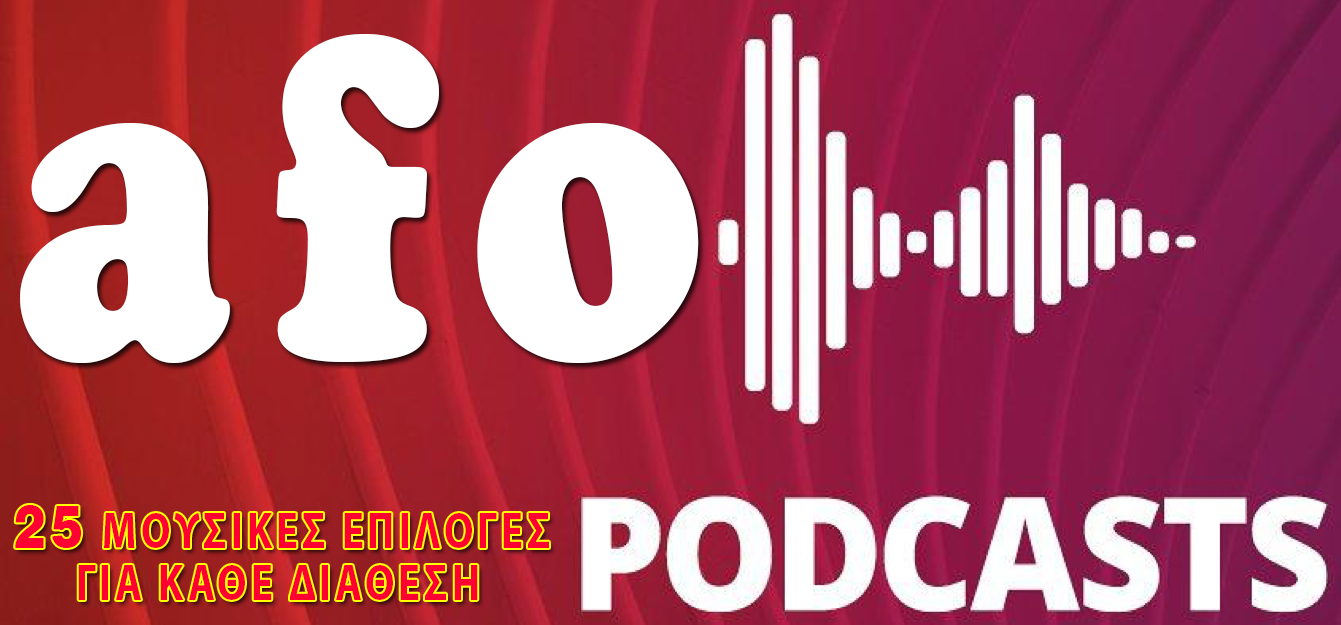 AFO PODCAST