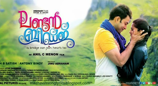 innum manju pole lyrics meaning