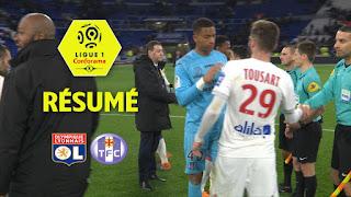 اون لاين مشاهدة مباراة ليون واميان بث مباشر اليوم 12-8-2018 الدوري الفرنسي اليوم بدون تقطيع