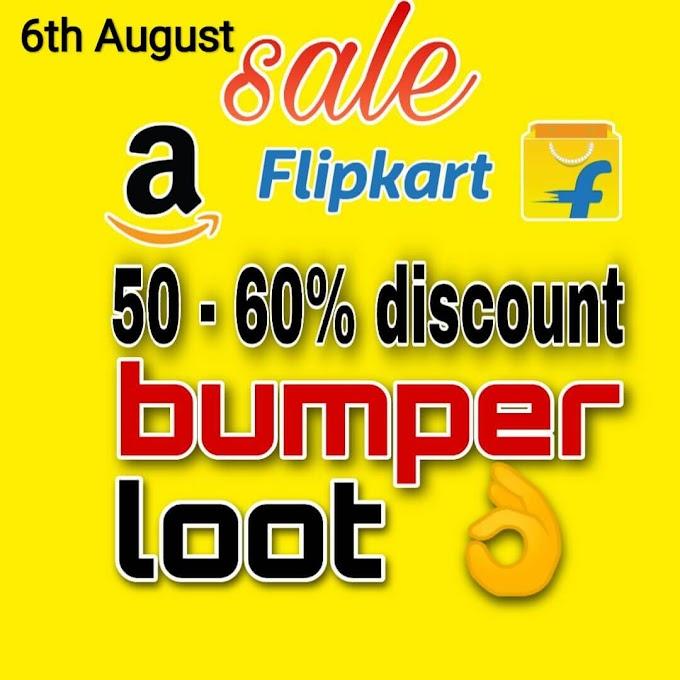 Amazon prime days और Flipkart big saving days ~ भारी डिस्काउंट।
