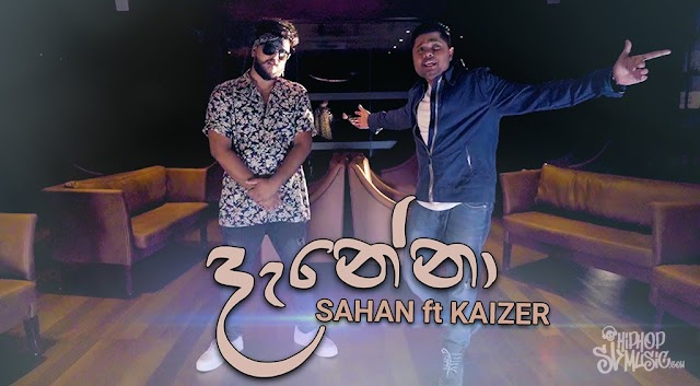 Danenaa (දැනේනා) - Sahan Ft. Kaizer Kaiz