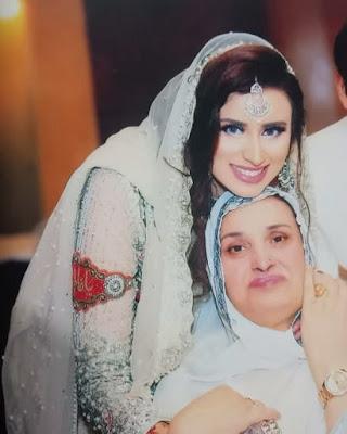 Madiha Naqvi Parents