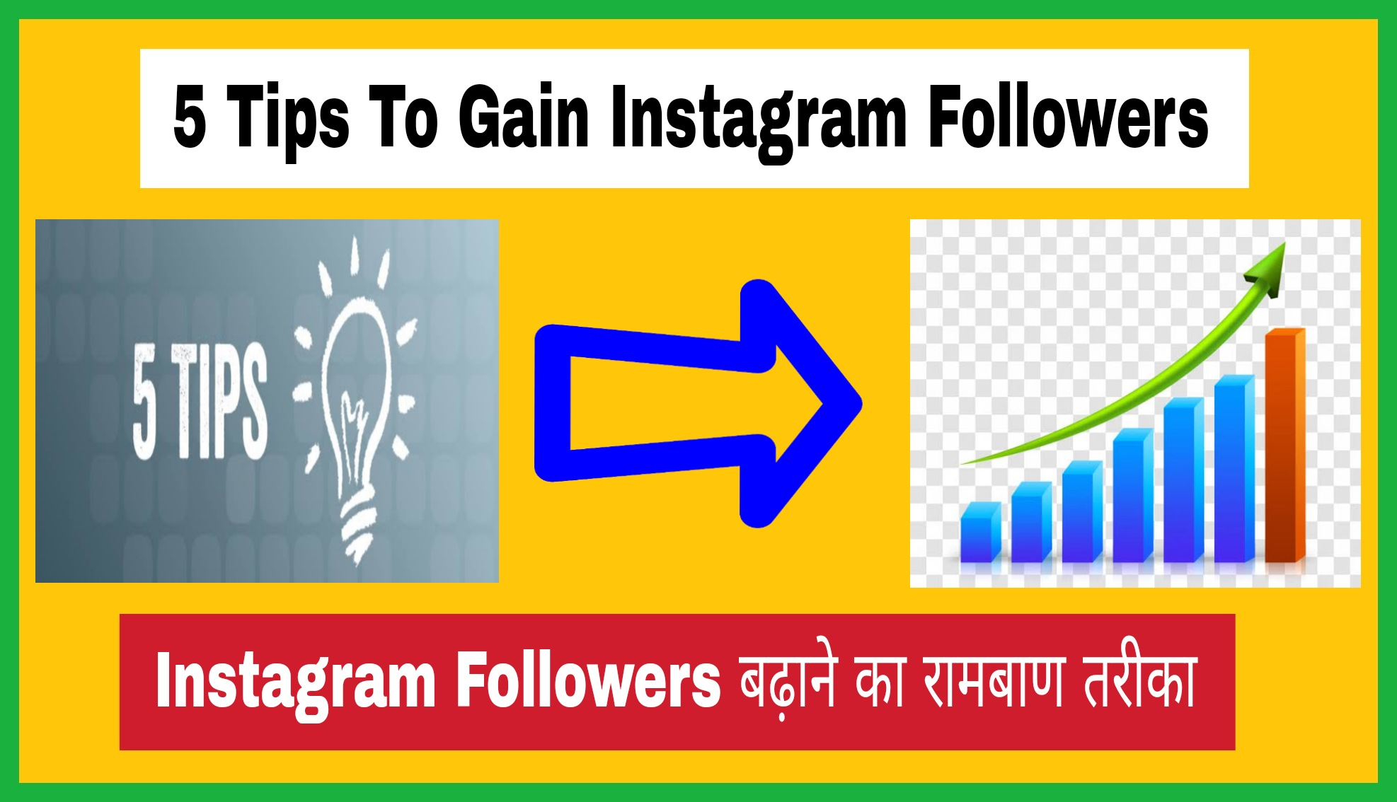 5 Tips To Gain Instagram Followers