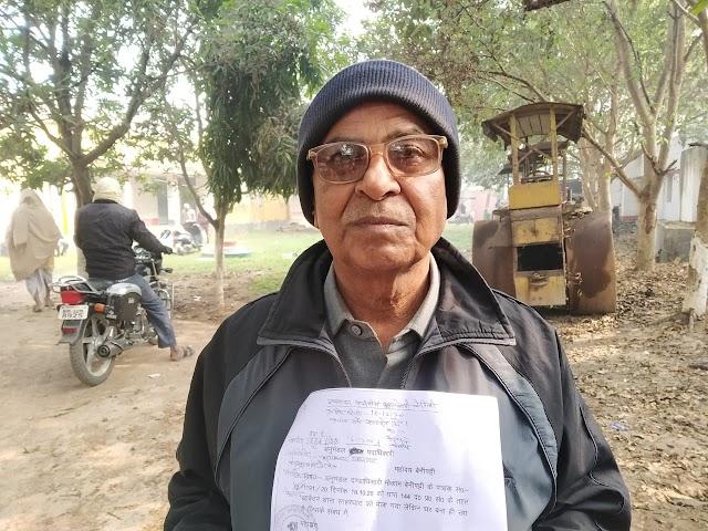 साहरघाट एसएचओ पर पीड़ित ने लगाया आरोप