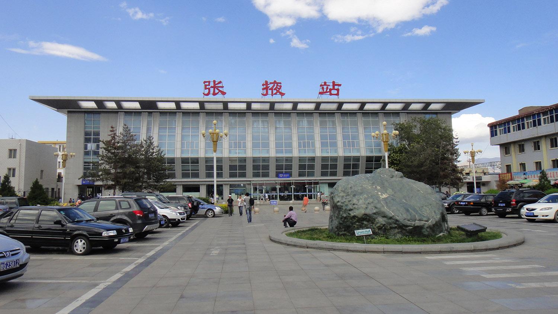Аэропорт Чжанъе в Китае