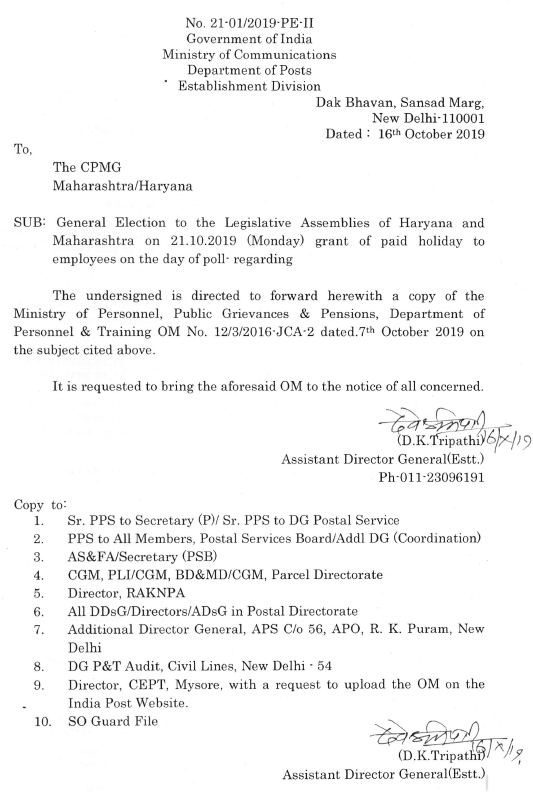 Paid Holiday to DOP India Post Employees on 21.10.19 due to general election to the legislative assemblies of Haryana and Maharashtra