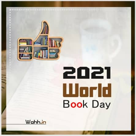 2021 World Book Day Quotes In Hindi