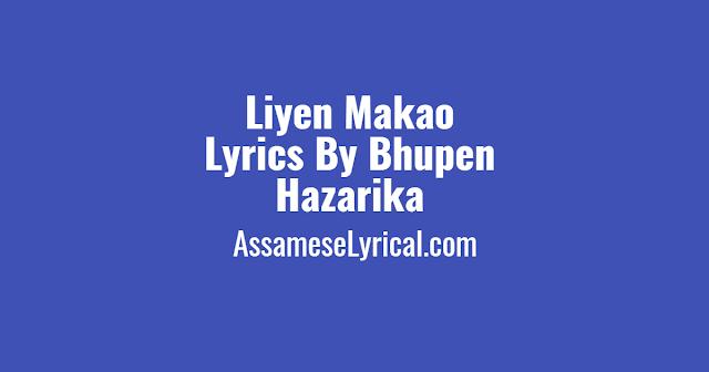 Liyen Makao Lyrics