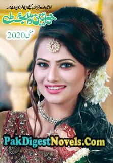 Khawateen Digest May 2020 Pdf Download