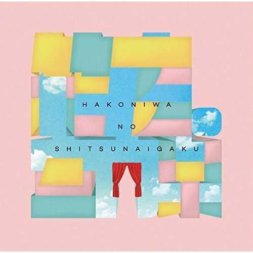 [Album] 箱庭の室内楽 – empty words (2015.09.02/MP3/RAR)