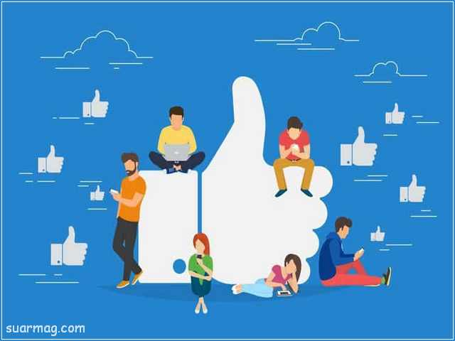 اجمل الصور للجروبات على الفيس بوك 2020 حديثة