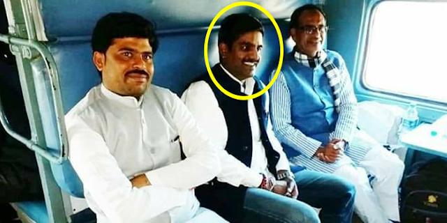 शिवराज सिंह के नजदीकी नेता उपेंद्र धाकड़ बलात्कार के मामले में गिरफ्तार | MP NEWS