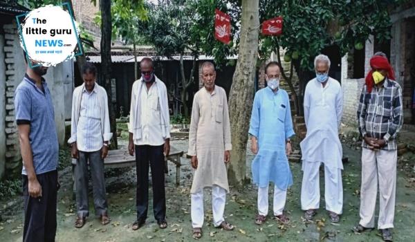 दिवंगत नेता की शोकसभा का आयोजन