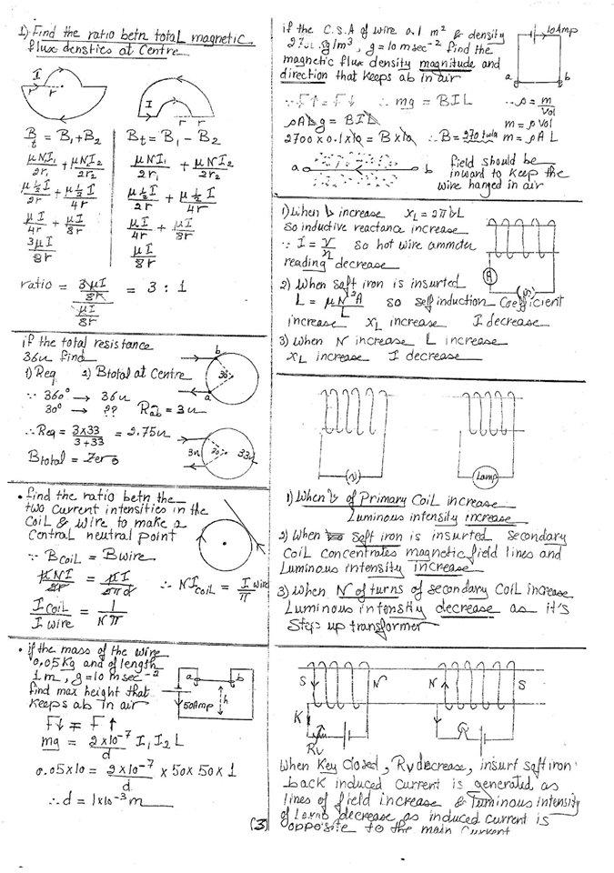 مراجعة الفيزياء لغات للثانوية العامة مستر محمد رزق 3