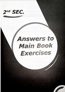 تحميل pdf إجابات كتاب جيم Gem فى اللغة الإنجليزية بي دي إف للصف الثاني الثانوي الترم الاول 2021