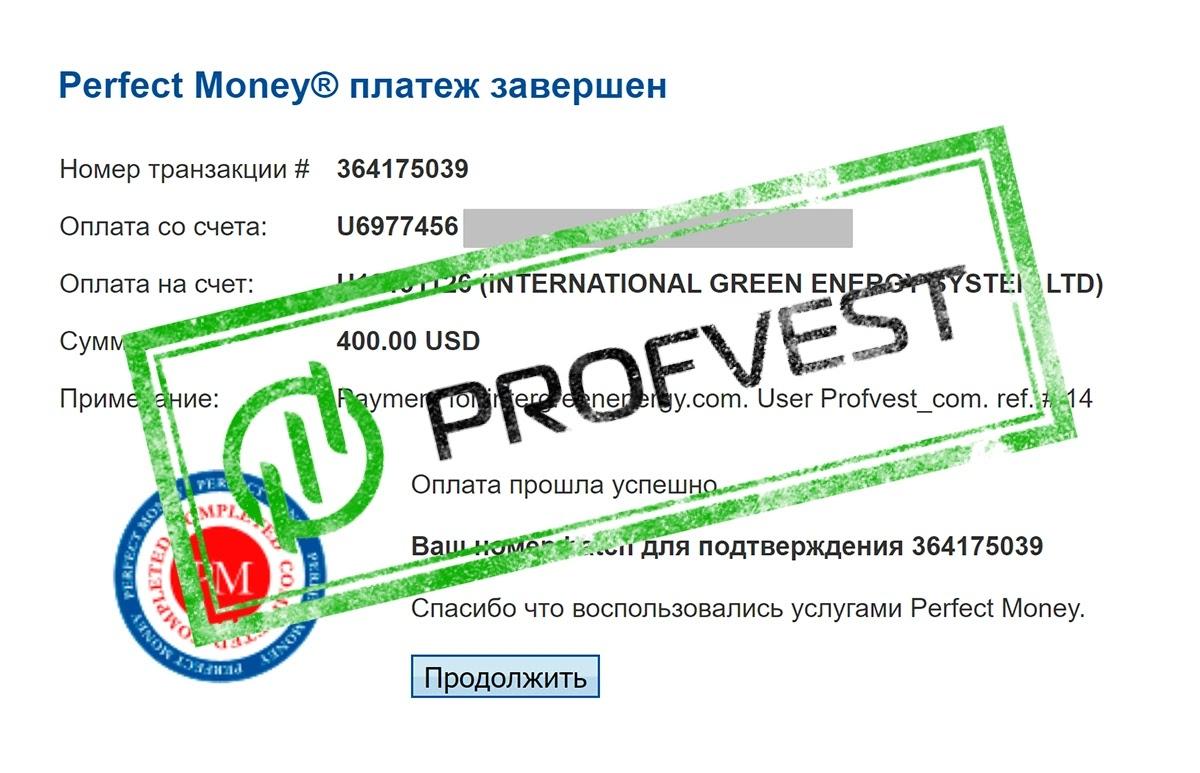 Депозит в International Green Energy
