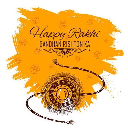 rakhi images for raksha bandhan
