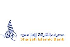 شواغر في بنك الشارقة الاسلامي