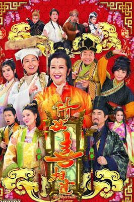 Poster phim: Thiện Nữ Lạc Hồn (FFVN) 2019