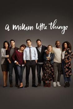 A Million Little Things 1ª Temporada Torrent - WEB-DL 720p Dual Áudio