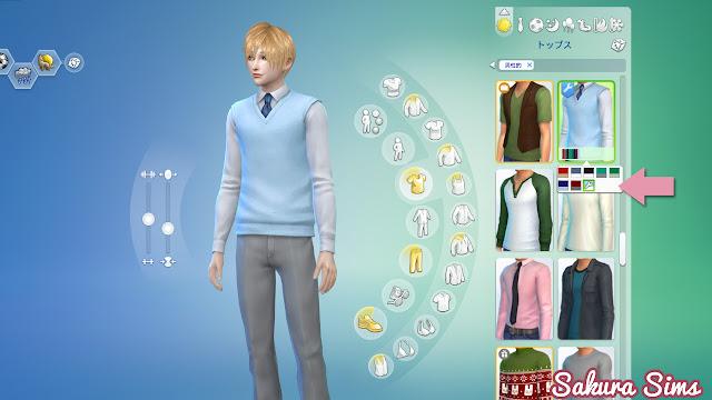 Sims4 CC Touken Ranbu