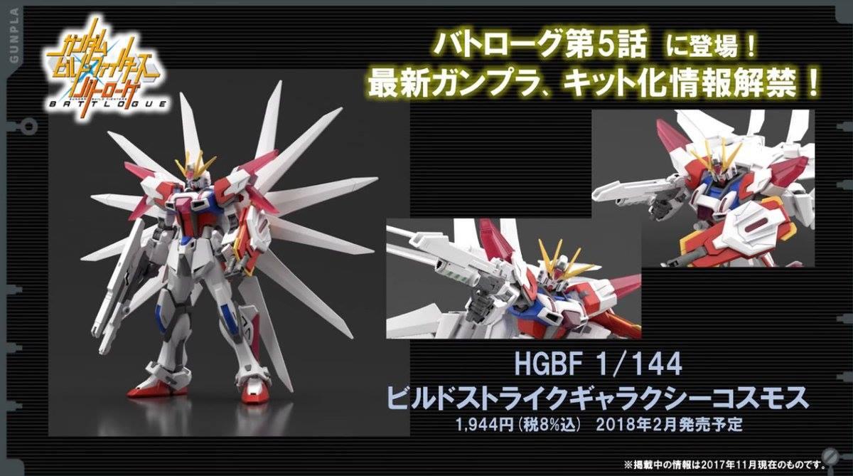 14 Gundam X Jumaoh Wallpapers