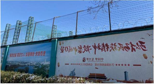 الإيغور المسلمين في الصين