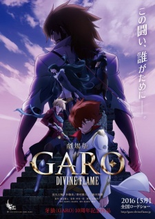 Aired May 21 2016 Producers Tohokushinsha Film Corporation Licensors N A Studios MAPPA Source Other Genres Action Demons