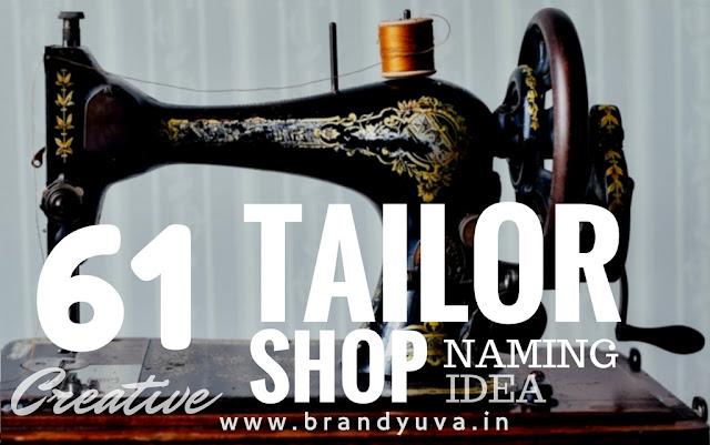 tailor-shop-sewing-company-names-idea