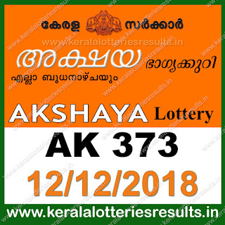 KeralaLotteriesresults.in, akshaya today result: 12-12-2018 Akshaya lottery ak-373, kerala lottery result 12-12-2018, akshaya lottery results, kerala lottery result today akshaya, akshaya lottery result, kerala lottery result akshaya today, kerala lottery akshaya today result, akshaya kerala lottery result, akshaya lottery ak.373 results 12-12-2018, akshaya lottery ak 373, live akshaya lottery ak-373, akshaya lottery, kerala lottery today result akshaya, akshaya lottery (ak-373) 12/12/2018, today akshaya lottery result, akshaya lottery today result, akshaya lottery results today, today kerala lottery result akshaya, kerala lottery results today akshaya 12 12 18, akshaya lottery today, today lottery result akshaya 12-12-18, akshaya lottery result today 12.12.2018, kerala lottery result live, kerala lottery bumper result, kerala lottery result yesterday, kerala lottery result today, kerala online lottery results, kerala lottery draw, kerala lottery results, kerala state lottery today, kerala lottare, kerala lottery result, lottery today, kerala lottery today draw result, kerala lottery online purchase, kerala lottery, kl result,  yesterday lottery results, lotteries results, keralalotteries, kerala lottery, keralalotteryresult, kerala lottery result, kerala lottery result live, kerala lottery today, kerala lottery result today, kerala lottery results today, today kerala lottery result, kerala lottery ticket pictures, kerala samsthana bhagyakuri