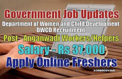 DWCD Recruitment 2020