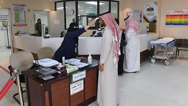 """""""الصحة"""" السعودية تخصص عيادات لاستقبال من يشعرون بأعراض كورونا على مدار الساعة"""