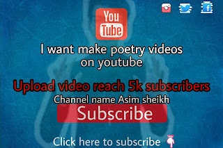 will start stage pafomance on youtube Asim sheikh