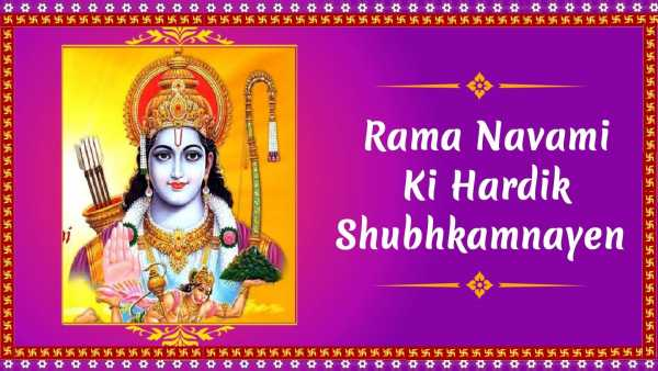 What is Ram Navami
