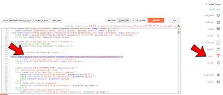 طرق إثبات الملكية المستخدمة HTML Code