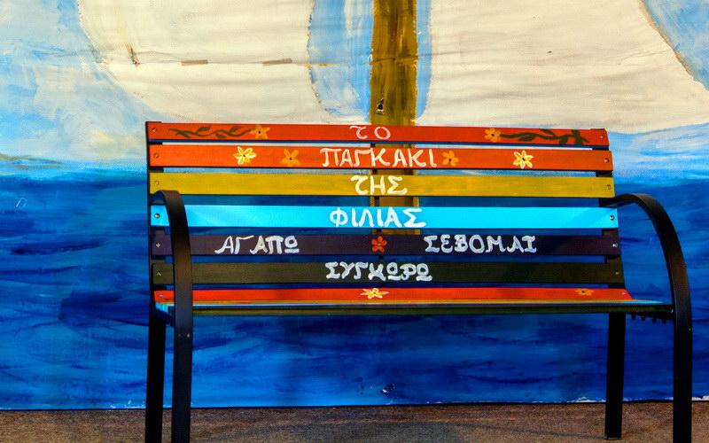 """Το """"Παγκάκι της Φιλίας"""" παρουσιάστηκε στο 10ο Δημοτικό Σχολείο Αλεξανδρούπολης"""