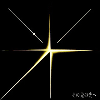 Akihito Okano - Walk to the Light   The Seven Deadly Sins the Movie: Cursed by Light Movie Theme Song