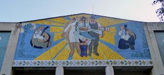 Межевая. Днепропетровская обл.  Мозаичное панно. Дом культуры