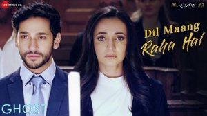 Dil Mang Raha Hai Full Lyrics Song - Ghost - Yasser Desai