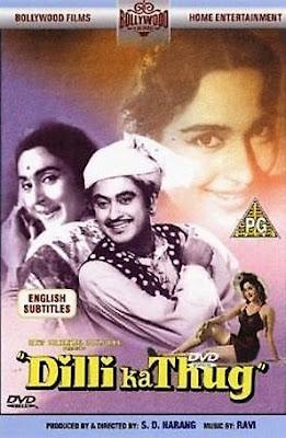 Dilli Ka Thug 1958 Hindi 720p DVDRip 1.2GB ESub