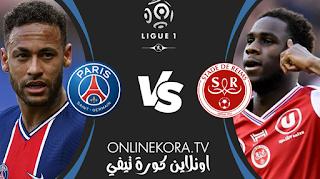 مشاهدة مباراة باريس سان جيرمان وستاد ريمس بث مباشر اليوم 16-05-2021 في الدوري الفرنسي