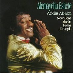 Alemayehu Eshete Yewoine Haregitu Yelebene Bitayiw