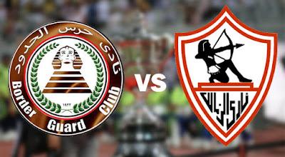 مشاهدة مباراة الزمالك ضد حرس الحدود 14-04-2021 بث مباشر في كأس مصر