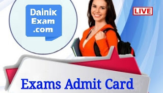 Latest Govt Exam Admit Card 2020 Download: Here is the frequently updated list of Latest Govt Exam Admit Cards for all upcoming SSC Exams, Bank Exam, UPSC Exams, Railway Exams, Police Exams, State PSC Exams, Indian Army Exams, Defence Exams, PSU Exam and other Government