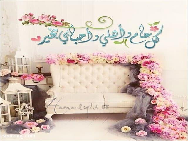 بوستات عيد الفطر 2   Eid Al-Fitr Posts 2