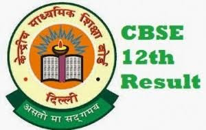 CBSE 12th Board Exam Results 2017